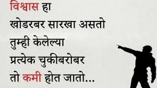 Motivational Quotes for Spoken English. Class in Wardha.