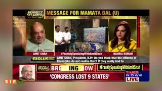 The 'Lingayat card' played by Rahul Gandhi is worst form of divisive politics : Shri Amit Shah