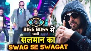Bigg Boss Marathi Begins With Salman Khan's SWAG SE SWAGAT By Mahesh Manjrekar   Grand Premiere