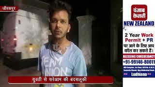 पंजाब पुलिस फिर सुर्खियों में, वर्दीधारियों ने ही खाकी को किया तार-तार