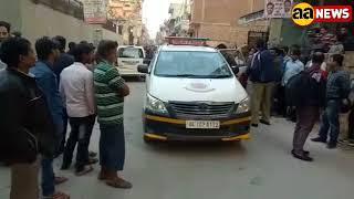Delhi Swarup Nagar Goli Mari