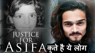 Bbkivines Fame Bhuvan Bam Reaction On Asifa Bano Kathau Case