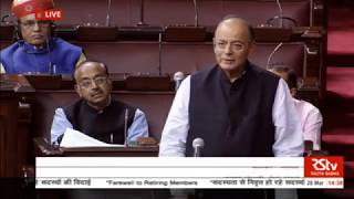 Shri Arun Jaitley's speech bidding farewell to retiring members of Rajya Sabha : 28.03.2018