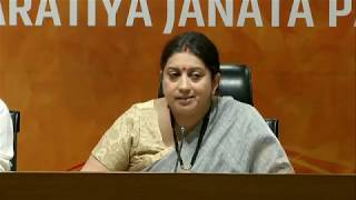 Smt. Smriti Irani' press conference on Congress leader Kapil Sibal's deal with money launderers.