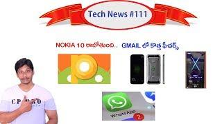 Tech News in Telugu # 111 - Moto G6 Play 13k, Whatsapp, Gmail New Feature