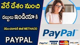 How To Create Paypal Account Easy Way 2018 Telugu || Online Money