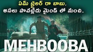 Mehabooba Theatrical Trailer 2 | Puri Jaganandh Memabooba New Trailer | Daily Poster