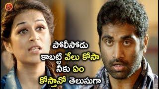 పోలీసోడు కాబట్టి వేలు కోసా నీకు ఏం కోస్తానో తెలుసుగా - Latest Telugu Movie Scenes - Bhavani HD Movie