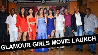 Glamour Girls Movie Opening | Glamour Girls Movie Launch | 2018 New movie Launch