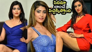 Glamour Girls Movie Opening | Glamour Girls Movie Launch - Glamour Girls Cat walk