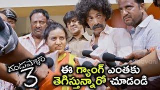 Pooja Gandhi Abuses Journalists - 2018 Telugu Movie Scenes - Dandupalyam 3 Movie Scenes