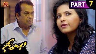 Geethanjali Full Movie Part 7 - Anjali, Brahmanandam