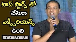Dil Raju Fantastic Words about Mehbooba Movie @ Mehbooba Pressmeet | Akash Puri