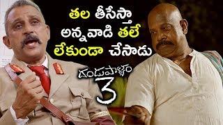 Robber Kills Police For Warning Them - 2018 Telugu Movie Scenes - Dandupalyam 3 Movie Scenes