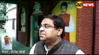 Delhi bjp spoke person Harish Khurana byte reaction on Gopal Rai pc on Max hospital Shalimar Bagh