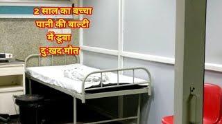 Wajirpur Ashok Vihar Delhi News