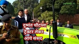 Dushyant Chautala reach parliament in tractor