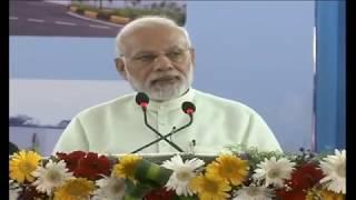 PM Modi's speech at Diamond Jubilee Building of Cancer Institute in Chennai, Tamil Nadu