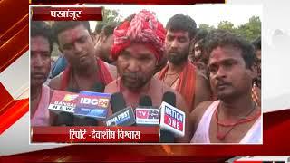 पखांजूर - आज भी जिंदा है एक अनोखी आस्था - tv24