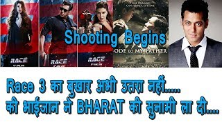 After Race 3 Fever In Eid 2018, Its Bharat Tsunami In Eid 2019