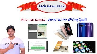 Tech News in Telugu # 112 -JIO HOME TV foldable phone , MIA2, WHATSAPP, IPHONE SE2