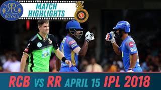 Royal Challengers Bangalore vs Rajasthan Royals | RCB vs RR| Match Highlights | Cricnwin Match Reels