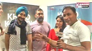 Khido Khundi ਕਿਵੇਂ ਬਣੀ ਸੁਣੋ Ranjit Bawa, Manav Vij ਤੇ Mandy Takhar ਕੋਲੋਂ