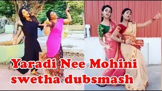 Yaradi Nee Mohini swetha dubsmash | chaitra reddy dubsmash