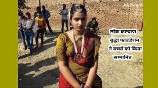 Lok Klyan Budha Foundation Mukundpur Delhi Programme