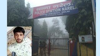 Today Narela News. Narela Subcity Delhi.