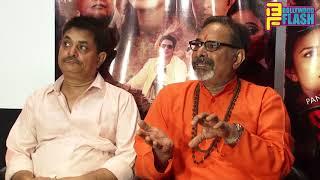 Sarkar Haazir Ho Movie - PM Narendra Modi Controversy - Press Conference