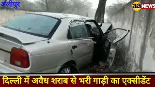 Narela - Alipur - Sawarup Nagar Shrab Taskri root....