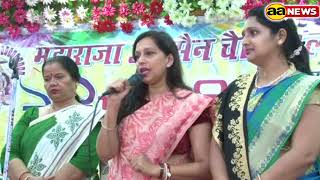 Maharaja Agrasen Charitable Trust Budh Vihar Holi Celebrations