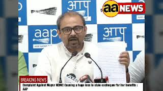 Complaint Against Mayor NDMC Causing  huge loss to state exchequer for her benefits :AAP