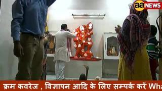 Live आरती 06 March  प्राचीन शिव मन्दिर बख्तावरपुर दिल्ली Shiv Mandir Bakhtawarpur