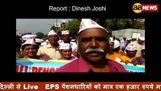 Delhi Mandi House EPS Matter : Video Start after 2 minutes in this video: