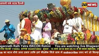 Bhagwan Jagannath Rath Yatra ISKCON Rohini इस्कॉन रोहिणी भगवान जगन्नाथ रथ यात्रा
