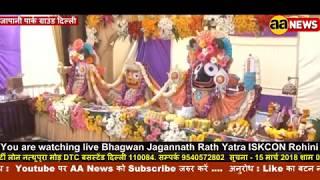 Bhagwan Jagannath Rath Yatra ISKCON Rohini-5 इस्कॉन रोहिणी भगवान जगन्नाथ रथ यात्रा