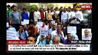 Maleria Workers Protest Pragati Maidan Metro to BJP HQ