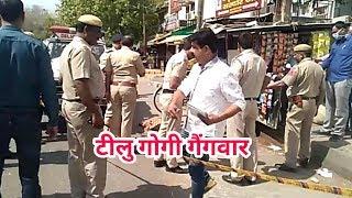 Monu Man News. Teelu and Gogi matter news / Monu man Alipur