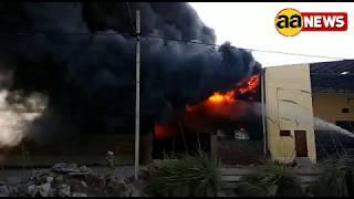 स्वरूप नगर दिल्ली में बड़ी आग Swarup Nagar Fire