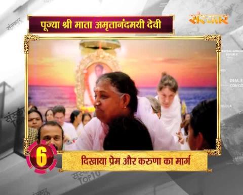 Bhakti Top 10 - 17 April 2017