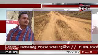 Ranapur Road Problem