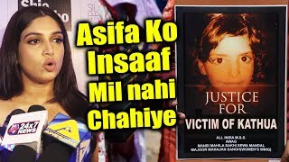 Asifa Ko Insaaf Milna Hi Chahiye | Bhumi Pednekar Reaction On Asifa Kathua Case