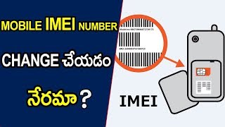 Changing of Mobile IMEI Number is legal or illegal explained ||Telugu Tech Tuts