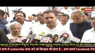 Congress President Rahul Gandhi addresses media at Raj Ghat on the Nation-wide fast over Dalit issue