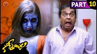 Geethanjali Full Movie Part 10 - Anjali, Brahmanandam