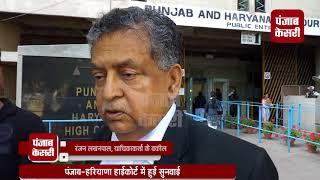 115 सरकारी स्कूलों में से 60 में प्रिंसिपल और हेडमास्टर नहीं, चंडीगढ़ प्रशासन को नोटिस जारी