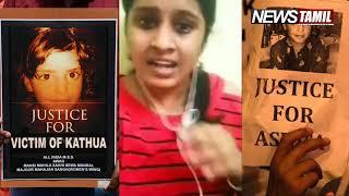 Asifa gang-rape - girl angry speech | ஆசீபா படுகொலை