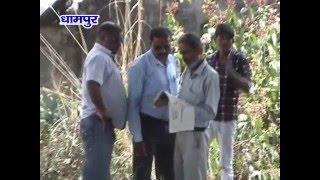 NEWS ABHI TAK DHAMPUR 28.03.16